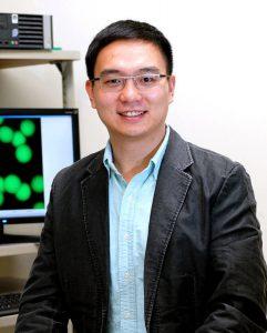 Zhen Gu, PhD